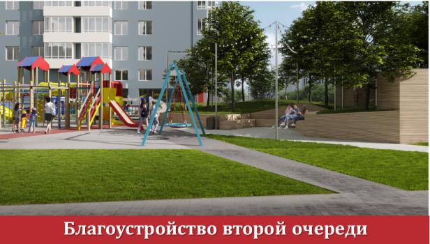 4 комн. квартира Героя России Яковлева А.В., 7